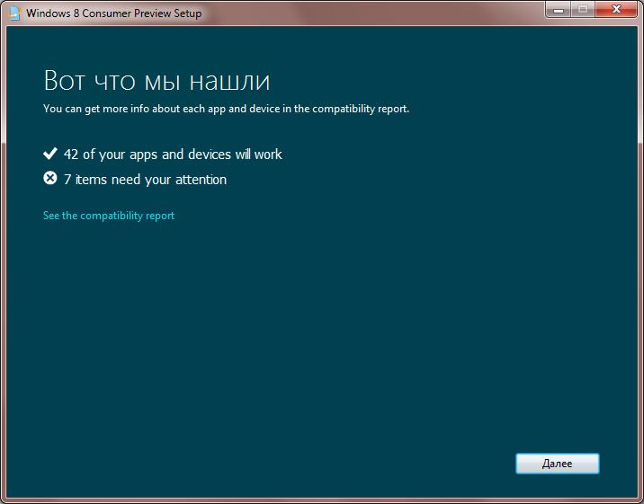 Windows8-ConsumerPreview